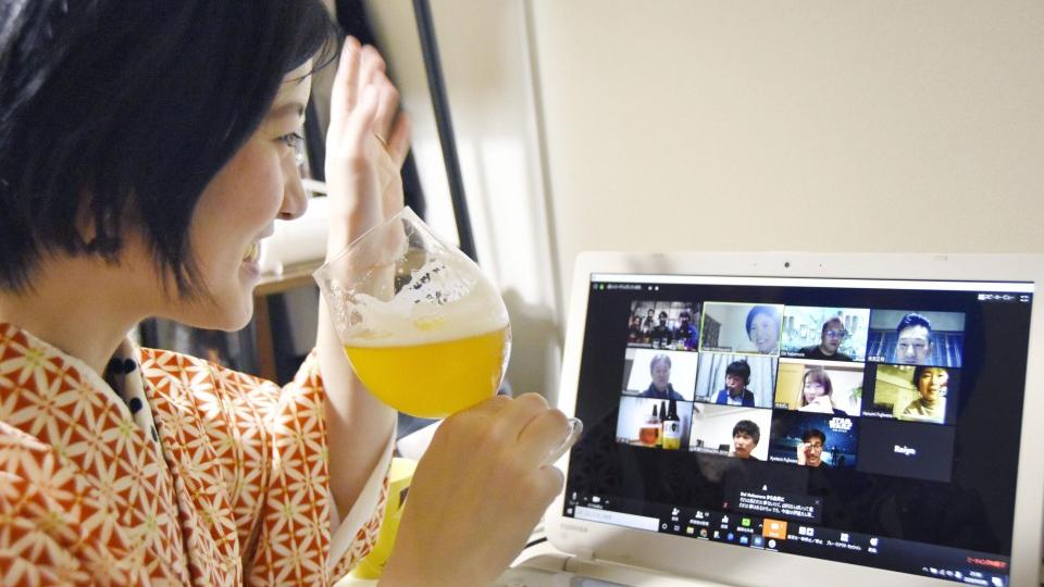 Online Beer Tasting Ecuador